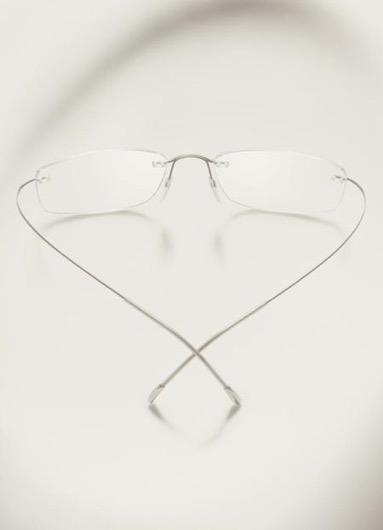 Silhouette tma met 15g de lichtste bril ter wereld for Minimal art silhouette